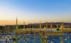 Do Muslims Attribute Divinity to Muhammad?