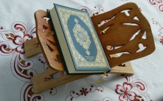 What Is the Message of the Quran? (Part 1)