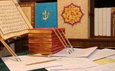 How Was the Order of the Chapters of the Quran Arranged?