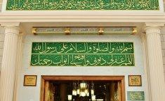 Do Muslims Worship Prophet Muhammad?