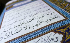 Why Does the Quran Use WE and HE When Referring to God?