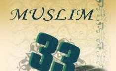 Where to start learning about Islam?