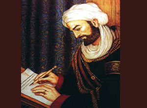 Ibn Sina: An Exemplary Scientist
