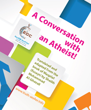 A Conversation with an Atheist – E-Da`wah Committee