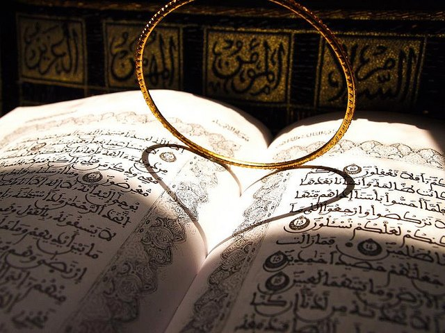 Мусульманская любовь картинки с надписями, хочу