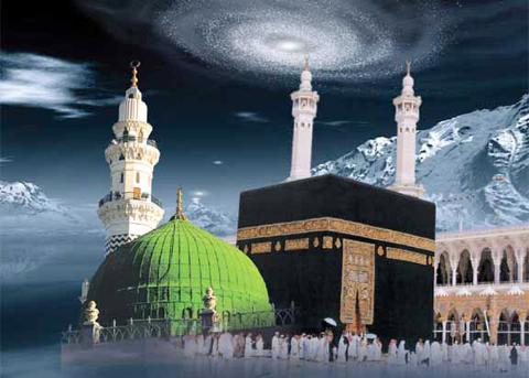 Why-Are-Non-Muslims-Not-Allowed-in-Makkah-Madinah - Discover