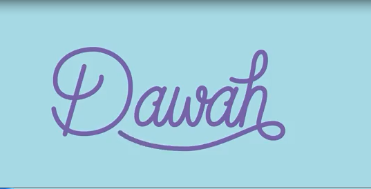 Image result for the word dawah in arabic