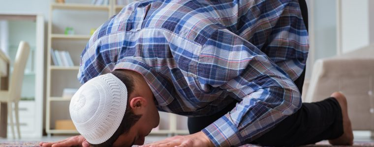 Is It Permissible to Offer Prayer in My Mother Tongue?