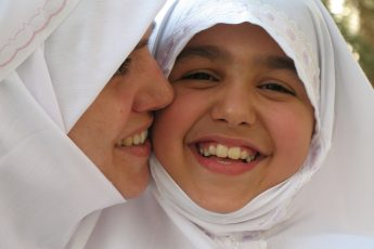 The Status of Women in Islam: (Part 4: The Social Aspect)