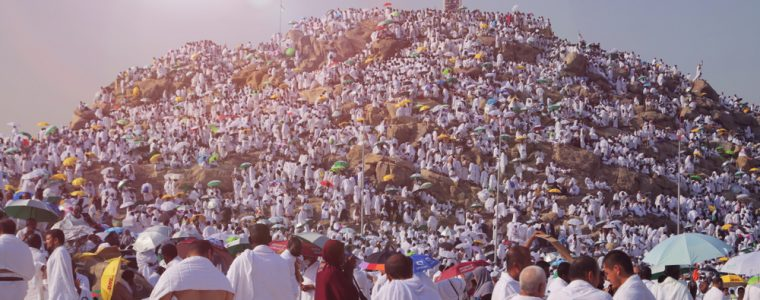Rites of Tarwiyah and 'Arafah Days, the First Two Days of Hajj