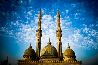 What is a Mosque?